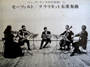 Quintette-Japon-300x225